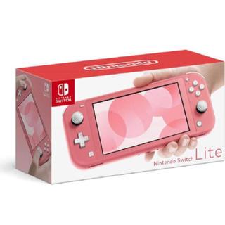 Nintendo Switch - 任天堂Switch Lite コーラルピンク