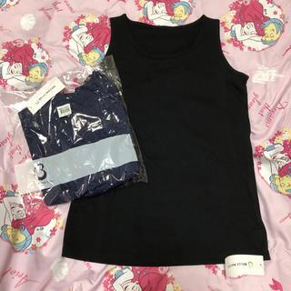 ベルメゾン(ベルメゾン)の新品⭐︎千趣会 ノースリーブ授乳服 タンクトップ 2枚セット S M(マタニティトップス)