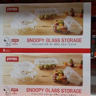 SNOOPY - パイレックス スヌーピー ガラス保存容器