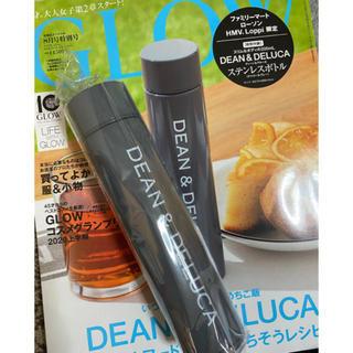 ディーンアンドデルーカ(DEAN & DELUCA)の新品★グロー8月号 ディーン&デルーカ ステンレスボトル(水筒)
