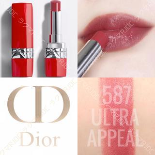 Dior - 【新品箱なし】587 ローズウッド ルージュディオール ウルトラルージュ