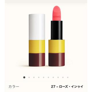 Hermes - 【新品】ルージュ エルメス 限定色 27番