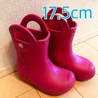 crocs - クロックス 長靴 17.5cm  子供