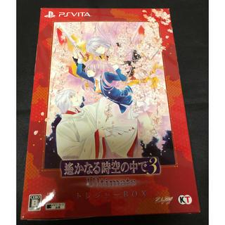 プレイステーションヴィータ(PlayStation Vita)の未使用!遙かなる時空の中で3 Ultimate トレジャーBOX Vita特典付(携帯用ゲームソフト)