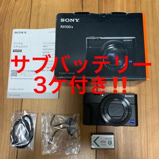 SONY - RX100M5 Sony