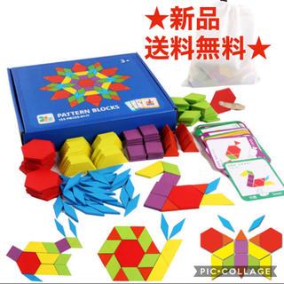 知育玩具 木 モンテッソーリ  おもちゃ パズル