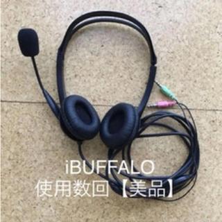 バッファロー(Buffalo)の【美品】iBUFFALO マイク付きヘッドフォン(ヘッドフォン/イヤフォン)