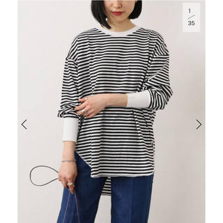 JOURNAL STANDARD - Dry Jersey ロングスリーブボーダーTシャツ