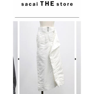 サカイ(sacai)のsacai サカイ 20SS ナイロンツイルスカート ホワイト(ロングスカート)