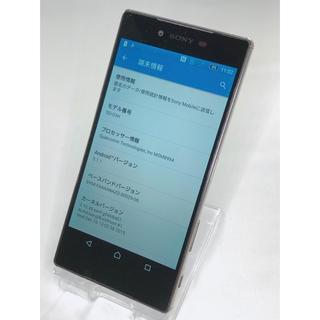 エクスペリア(Xperia)のXperia Z5 Premium SO-03H  docomo スマホ(スマートフォン本体)