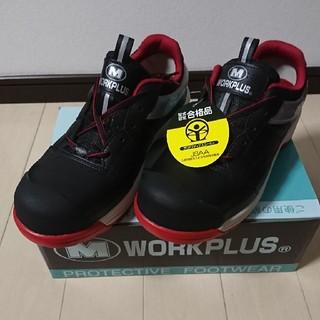 ミドリ安全 - ミドリ安全のワークプラス安全靴❕
