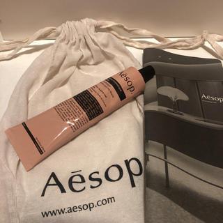 Aesop - Aesop イソップ ハンドクリーム 75ml  巾着付き 新品