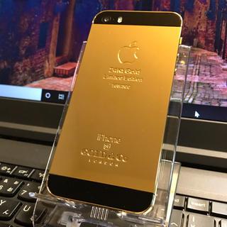 Apple - iPhone SE カスタムGOLD 128GB  SIMフリー