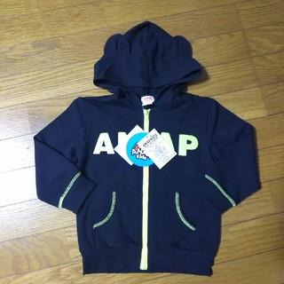 アナップキッズ(ANAP Kids)の★アナップ パーカー クマ 耳(ジャケット/上着)