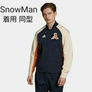 adidas - アディダス ジャケット SnowMan 着用 正規品