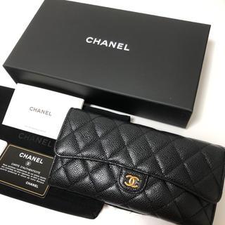 CHANEL - シャネル ブラック 長財布