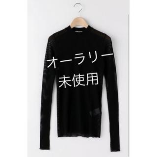 オーラリー シースルー モックネックロングスリーブTシャツ ブラック