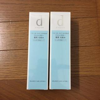 ディープログラム(d program)の新品 資生堂 dプログラム バランスケアローション W Ⅰ(化粧水/ローション)