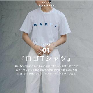 マルニ(Marni)の[即完売]新品未使用 MARNI マルニ限定ロゴTシャツ46 supreme登坂(Tシャツ/カットソー(半袖/袖なし))