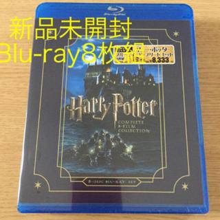 ユニバーサルスタジオジャパン(USJ)のハリーポッター コンプリート Blu-ray 8枚組 新品未開封 HMV(外国映画)