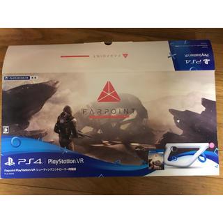 プレイステーションヴィーアール(PlayStation VR)のFARPOINT シューティングコントローラー同封版(家庭用ゲームソフト)