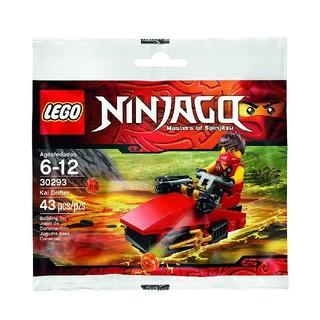 Lego - LEGO レゴ ニンジャゴー ニンジャゴー 30293 カイの水上バイク
