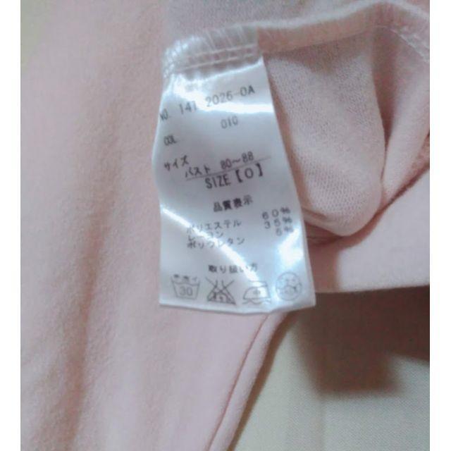 LIZ LISA(リズリサ)のリズリサ カーディガン レディースのトップス(カーディガン)の商品写真