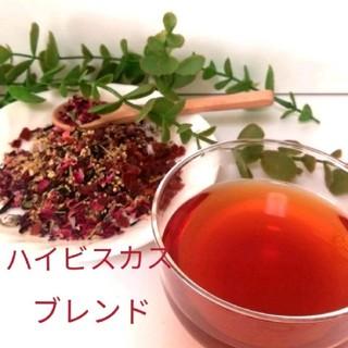 ハイビスカスブレンド(10個入)夏の紫外線対策オススメです!(茶)