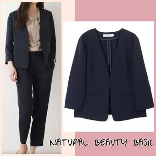 N.Natural beauty basic - NATURAL BEAUTY BASIC 濃紺 ノーカラージャケット L