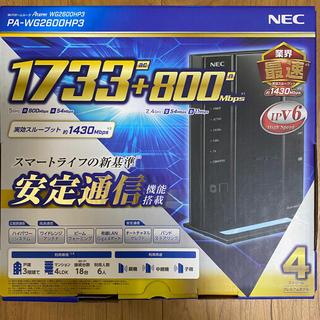 エヌイーシー(NEC)のNEC Aterm PA-WG2600HP (PC周辺機器)