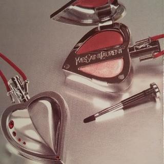 Yves Saint Laurent Beaute - イヴ・サンローランリップパレット