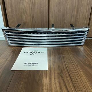 スズキ(スズキ)のMH22 ワゴンR スティングレー ファブレス フロント グリル メッキグリル(車種別パーツ)