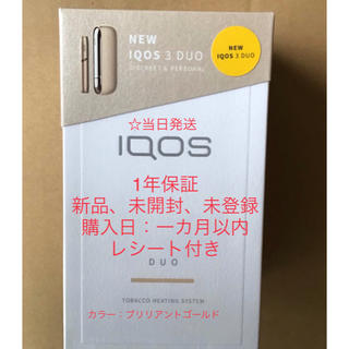 IQOS - IQOS3DUO