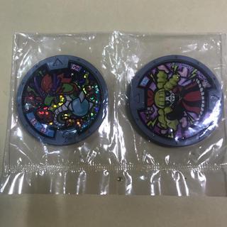 バンダイ(BANDAI)の妖怪ウオッチメダル 龍神 カラカラさん(その他)