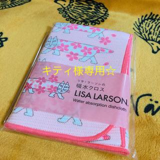 リサラーソン(Lisa Larson)のキティ様専用☆リサラーソン 吸水クロス マイキー(収納/キッチン雑貨)