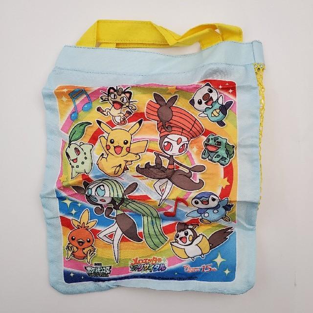 マクドナルド(マクドナルド)のポケモン サマーバッグ 未使用 エンタメ/ホビーのおもちゃ/ぬいぐるみ(キャラクターグッズ)の商品写真