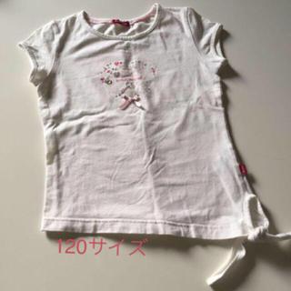 エスカーダ(ESCADA)の【中古】ESCADA トップス 120(Tシャツ/カットソー)
