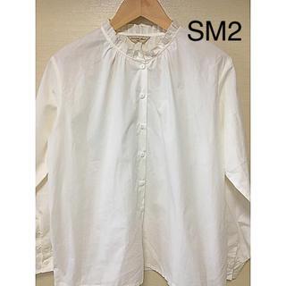 SM2 - 【SM2】サマンサモスモス シャツ ブラウス