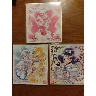 バンダイ(BANDAI)のプリキュア色紙 ART 2 しきしアート2(その他)