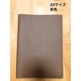 職人手作り〈牛本革〉A5サイズ ノートカバー ライトブラウン(ブックカバー)