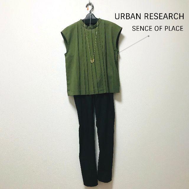 URBAN RESEARCH(アーバンリサーチ)の【SENCE OF PLACE】ハイネックブラウス レディースのトップス(カットソー(半袖/袖なし))の商品写真