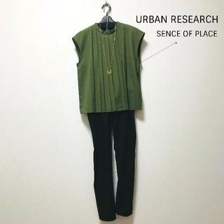 URBAN RESEARCH - 【SENCE OF PLACE】ハイネックブラウス