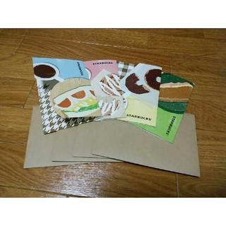 スターバックスコーヒー(Starbucks Coffee)のスターバックス ビバレッジカード グリーティングカード 4枚セット(日用品/生活雑貨)