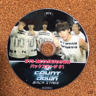 防弾少年団(BTS) - 【BTS】バックステージ