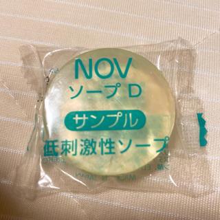 ノブ(NOV)のノブ ソープD(ボディソープ/石鹸)