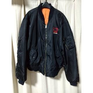 MA-1 フライトジャケット XLサイズ ミリタリー アメカジ 大きいサイズ 服(フライトジャケット)