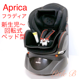 Aprica - アップリカ*ハイグレードモデル*新生児対応/回転式チャイルドシート*