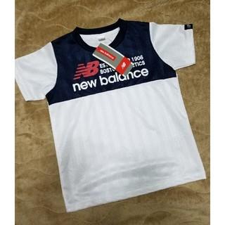 New Balance - ● 新品 110 ニューバランス 半袖Tシャツ