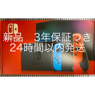 Nintendo Switch - 新品 スイッチ 本体 任天堂 Nintendo Switch ネオンブルーレッド