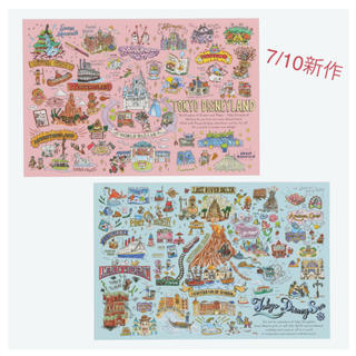 Disney - ディズニーリゾート限定 パークマップ ポストカード2枚